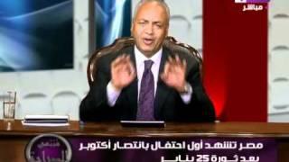 برنامج منتهى الصراحه06.10.2011 مع مصطفى بكرى كامله .Part07