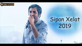 Sipan Xelat / Turan & Bermal / Part01 #MirVideoProduction ®
