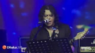 Concert For ICT Mala  Nogor Baul James 2017