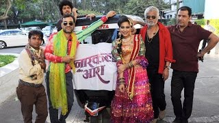 Anaarkali Of Aarah Trailer Launch | Swara Bhaskar, Sanjay Mishra, Pankaj Tripathi
