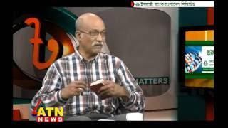 Money Matters  -  Kazi Iftekhar Hossain - July 27, 2016