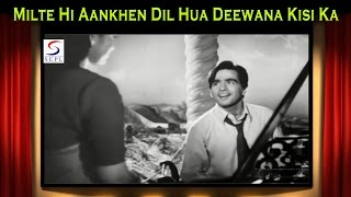 Milte Hi Aankhen Dil Hua | Shamshad Begum, Talat Mahmood @ Babul | Dilip Kumar, Nargis