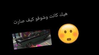 سيارة هيدروليكية / GTA 5 #1