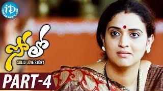 Solo Full Movie Part 4 | Nara Rohit,Nisha Agarwal | Mani Sharma