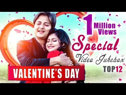 Xxx Mp4 VALENTINE S DAY SPECIAL Best ROMANTIC ODIA SONGS 2016 2017 Video Jukebox Sarthak Music 3gp Sex