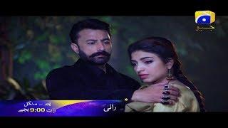Rani - Episode 30-31 Promo | Har Pal Geo