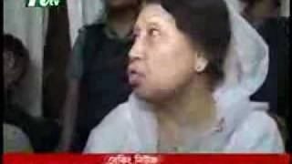 Khaleda Zia Released From Zail Bangladesh´s former PM released Khaleda Zia proved as she is innocent. Vote of Khaleda Zia Vote for Dhaner Shis, Vote for Tareq Zia, Vote for Arafat Rahman
