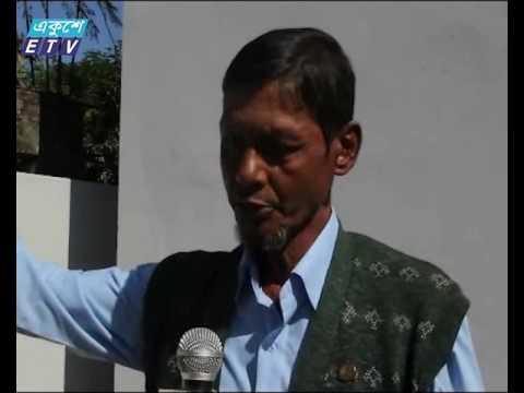 Rangamati Gonokobor News_Ekushey Television Ltd. 14.12.16