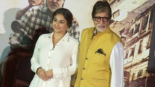 UNCUT: TE3N Trailer Launch Event | Amitabh Bachchan, Vidya Balan