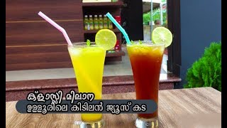 Classy Milana-Smoothie and juice bar in Trivandrum