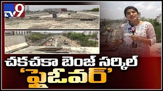 Vijayawada Benz Circle  flyover works speeden up - TV9
