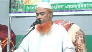 নোয়াখালী আঞ্চলিক ভাষায় ওয়াজ করেছেন.সাইফুল্লাহ মনির সাহেব