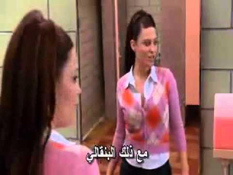 فضايح البنات في الحمام ترجمة عامية YouTube