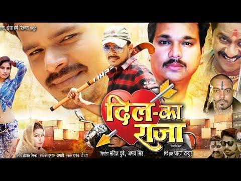 Xxx Mp4 दिल का राजा Pramod Premi Bhojpuri Film Superhit 2018 3gp Sex