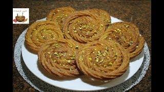 طريقة عمل المشبك الشامي /مقرمش من الخارج وطري من الداخل والطعم ولا أطيب
