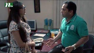 Bangla Natok - Aughoton Ghoton Potiyoshi (অঘটন ঘটন পটিয়সী) | Episode 92 | Prova & Hasan Imam