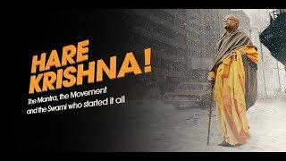 Hare Krishna ! Movie Trailer in Hindi | हरे कृष्ण ! मूवी ट्रेलर