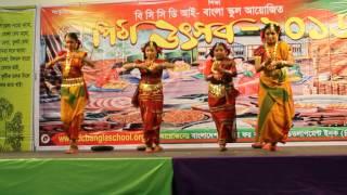 O dhan bhani re dhekite par diya - Bangla School Pitha Uttshob 2016  ( dance performance )