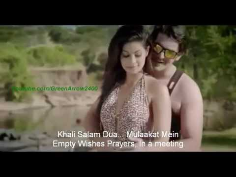 Xxx Mp4 Khali Salam Dua Song Lyrics Hindi English Translation From The Movie Shortcut Romeo 3gp Sex