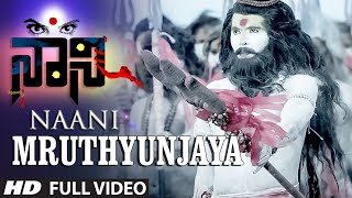 Naani Kannada Movie Videos | Mruthyunjaya Full Video Song | Manish Chandra,Priyanka Rao,Suhasini