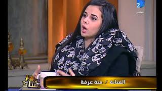 برنامج العاشرة مساء|منة عرفة توضح حقيقة اتهام اخوتها بقتل صاحب مزرعة الكلاب