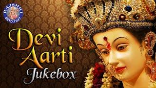 Lakshmi Mata Ki Aarti And More | Collection Of Devi Aartis With Lyrics | लक्ष्मी माता की आरती
