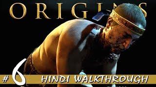 Assassin's Creed Origins (Hindi) Part 6
