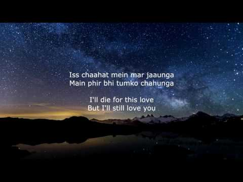 Xxx Mp4 Phir Bhi Tumko Chaahunga Lyrics With English Translation 3gp Sex