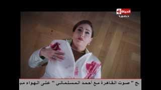 مسلسل السيدة الأولى - مشهد النهاية ومقتل غادة عبد الرازق فى أقوى مشاهد المسلسل نهاية غير متوقعه