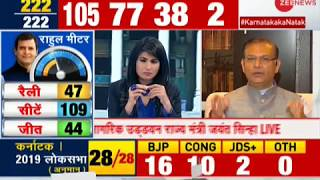 Karnataka elections result: JDS-Congress alliance will not last, claims Jayant Sinha