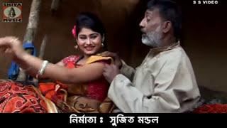 Bengali Purulia Songs 2015  - Bhanga Ghora | Purulia Video Album - Sucher Foke Suna Dekche Naai