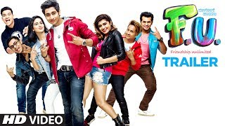 FU (Friendship Unlimited) - Marathi Movie Trailer || फ्रेंड्शिप अनलिमिटेड || Akash Thosar