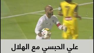 تألق النجم علي الحبسي في أول مباراة مع الهلال وظهور متميز أمام أحد