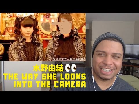 Yui Mizuno 水野由結 Staring into the camera compilation REACTION!!   ( I can handle it)