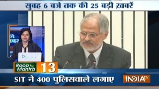 5 Minute 25 Khabarein | 5th November, 2016 - India TV