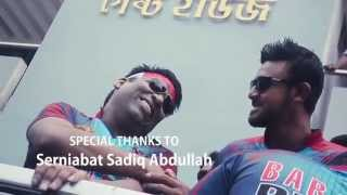 BPL 2015 Barisal Bulls Flash Mob By Govt  Syed Hatem Ali College, Barisal   YouTube