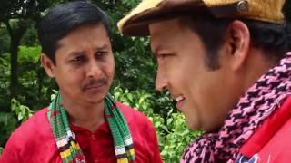 গায়ের মানুষ HD Bangla Comedy Natok 2016 Siddiqur Rahman