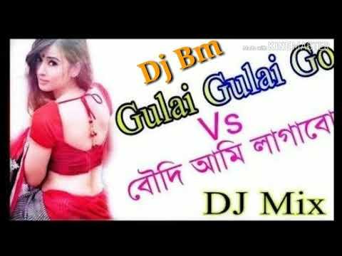 Xxx Mp4 YouTube · Top Hit 39 S Dj Bengali Amp Hindi 5 48 Gulai Gulai Go Vs Boudi Ami Lagago Funny Dailoge Mix 3gp Sex