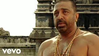 Himesh Reshammiya, Hariharan - Kallai Mattum Kandal