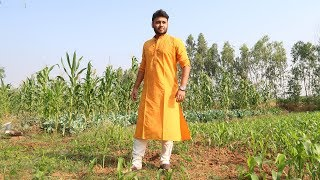 MY FARM...MY FULZ !