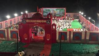 Shrimad Bhagwat katha ( kiravali) Jagannath maharaj patil.     Aayojak-Sai Bajage......