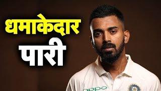 Kl Rahul की धमाकेदार वापसी, खटखटाया Team India का दरवाजा  | Sports Tak