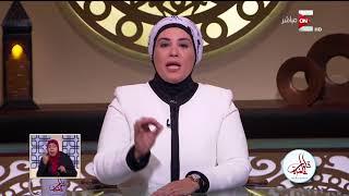 قلوب عامرة - عودة موسى إلى أحضان أمه .. الأحد 14 يناير 2018