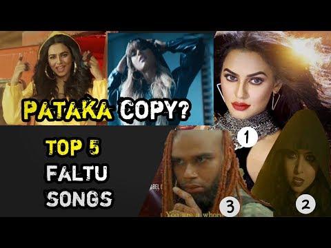 Xxx Mp4 PATAKA COPY TOP 5 AJAIRA SONGS PATAKA RASTA PA DORE MATA FATABO 3gp Sex