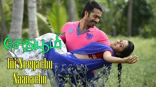 Ini Neeyachu Naanachu Song Trailer | Sethuboomi | V.T.Bharathi ,V.T.Monish