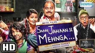 Saare Jahaan Se Mehnga [2013] HD Latest Hindi Movie - Sanjai Mishra - Pragati Pandey