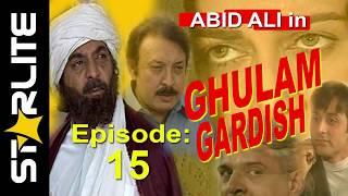 GHULAM GARDISH TV Serial Episode 15 Top Pakistani URDU Classic PTV Drama