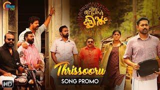 Thrissivaperoor Kliptham | Thrissooru Song Promo | Asif Ali, Chemban Vinod Jose, Aparna Balamurali