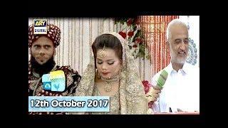 Good Morning Pakistan - Baraat - 12th October 2017 - ARY Digital Show