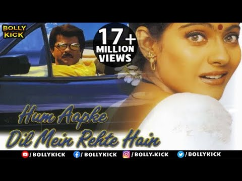 Xxx Mp4 Hum Aapke Dil Mein Rehte Hain Full Movie Hindi Movies 2018 Full Movie Anil Kapoor Movies 3gp Sex